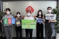롯데유통사업본부, 전직원 ESG 생활화 위한 일회용품 Zero 캠페인 시행