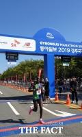 청양군, 도쿄올림픽 마라톤 출전 오주한 선수 응원전 개최