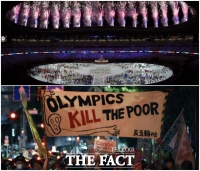 도쿄올림픽, 경기장 밖 '여전히 반대' 외치는 일본 시민들 [TF사진관]