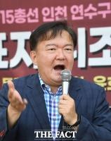 투표지 위조 고소 기자회견 갖는 민경욱 전 의원 [포토]