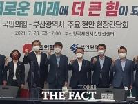 김경수 전 경남지사 실형받자 여야권 인사들 부산행 발걸음 '분주'