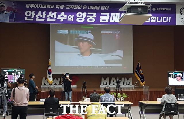 광주여대는 25일 특별 관전실을 마련해 안산 선수의 부모님, 이선재 총장과 함께 결승에 나선 한국여자 양궁팀을 응원했다./광주여대 제공