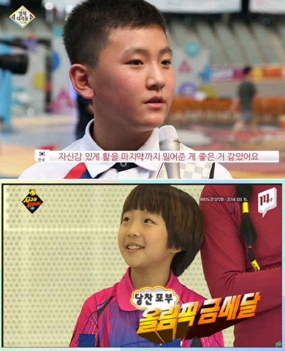 김제덕과 신유빈은 초등학생이던 과거 각각 양궁와 탁구 신동으로 방송에 출연한 바 있다. /SBS 영재발굴단, MBC 유튜브 14F 무한도전 방송분 캡처