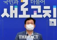 송영길, 대통령 저격한 尹 향해