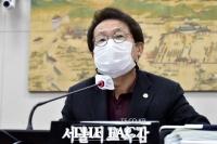 공수처, '특채 의혹' 조희연 27일 조사…수사 3개월 만에