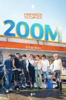 방탄소년단,  'Permission to Dance' 뮤비 2억 뷰 돌파...통산 22번째