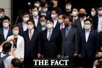 권성동 국민의힘 의원 등 40여명