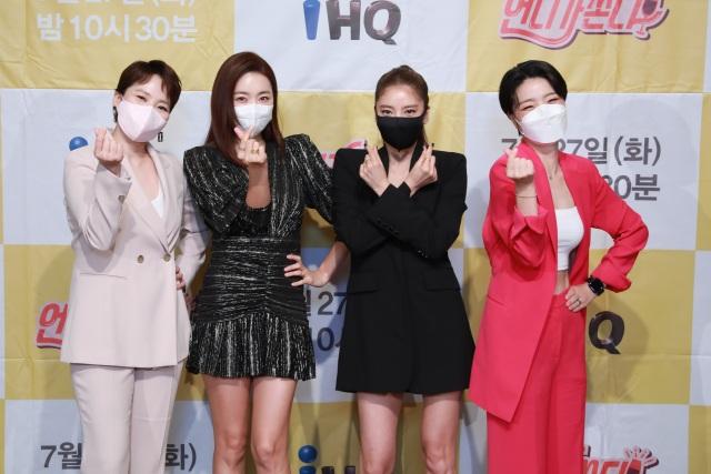 곽정은 소이현 손담비 안영미(왼쪽부터 차례대로)가 새 예능 언니가 쏜다를 통해 함께 호흡을 맞출 수 있어 만족스럽다고 밝혔다. /IHQ 제공