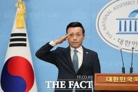 '박근혜 누드화' 파손했던 심동보, 공식 대선 출마 선언 [TF사진관]