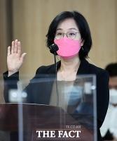 인사청문회 출석해 선서하는 김현아 [포토]