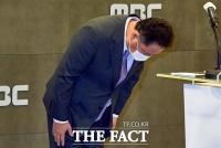 [원세나의 연예공:감] MBC 방송 사고 '반복' 논란, '인식 개선'이 먼저다