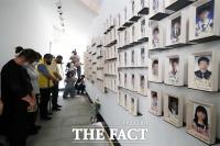 세월호 기억공간 임시 이전, 묵념하는 유족들 [TF사진관]