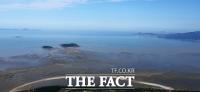 고창군, '한국의 갯벌' 유네스코 세계자연유산 등재 확정