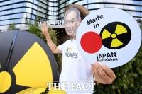 '도쿄올림픽 및 원전오염수 해양방류 반대한다!' [TF사진관]