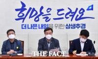 대선 앞두고 '법사위' 내준 민주당…눈치 보는 대선주자들