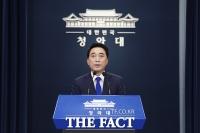 남북 연락선 '미완의 복원' 기대와 우려
