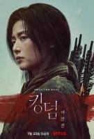 '킹덤: 아신전', 전지현의 고요한 매드무비 [TF씨네리뷰]