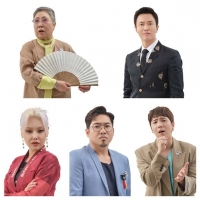 '인간문화재' 신영희→이홍기·치타, MBN '조선판스타' 판정단 합류