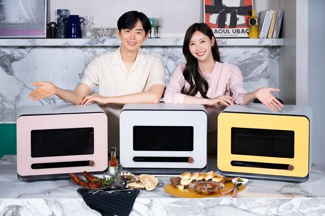 '4가지 요리 한 번에' 삼성전자, '비스포크 큐커' 출시