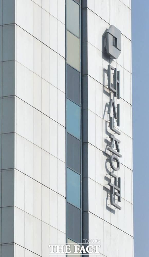 대신증권, 라임펀드 분조위 결정은?…배상 결론 '촉각'