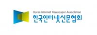 문 대통령, '2021 인터넷신문의 날' 축전…