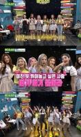 '신사동호랭이 잡는' 트라이비, '비디오스타'로 예능 신고 완료