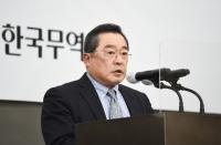 구자열 무협 회장
