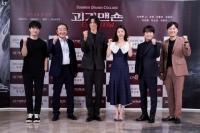 성준 복귀작 '괴기맨숀', 여름 안방극장 저격할 '일상 속 공포'(종합)