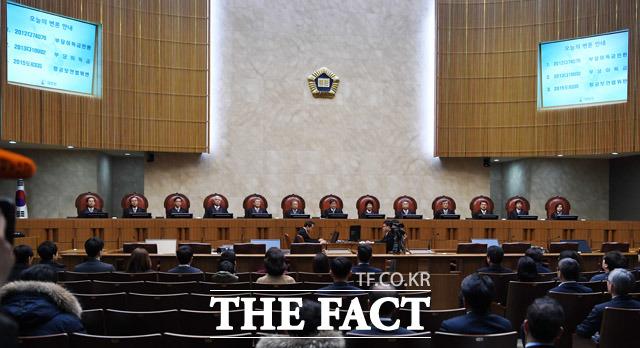 문재인 정부에서 임명될 마지막 대법관 후보에 손봉기(55) 부장판사, 하명호(52) 교수, 오경미(52) 고법판사가 추천됐다./더팩트 DB