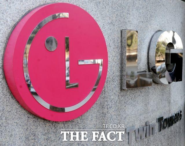 LG전자, 한국전력과 맞손…전력 사용 효율성 높인다