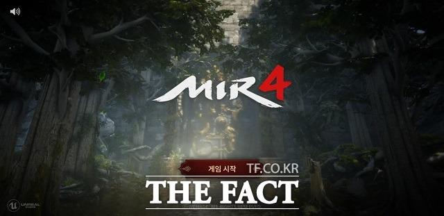 미르4는 광활한 미르 대륙에서 다양한 인간군상이 수놓은 대서사시를 그려냈다. 사진은 메인 화면 /게임 캡처