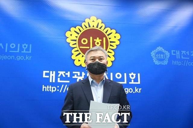 정기현 대전시의원이 29일 용기와 뚝심으로 대전을 확 바꾸겠다며 대전시장 출사표를 던졌다. / 대전 = 김성서 기자
