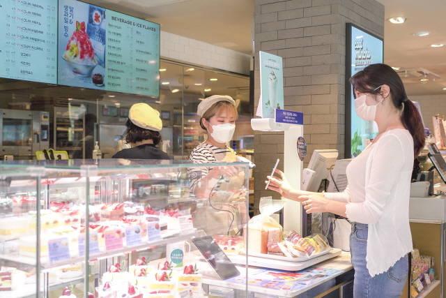 SKT 멤버십, '즉시 할인형' 유지된다…고객 선택형으로 개편