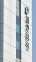 금감원, 대신증권 라임펀드 '80%' 배상 결정