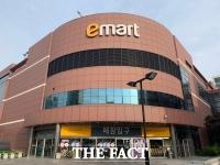 이마트, 지역 취약계층에 '원기회복 키트' 전달