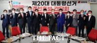 '최재형·홍준표·유승민' 대선주자 총집합…국민의힘 경선후보 간담회 [TF사진관]