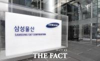 삼성물산 시공능력 8년째 1위…GS건설 10년 만에 '빅3' 진입