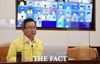 김부겸 총리, '8월부터 40대 이하 접종... 백신 공급 차질은 없을 것' [TF사진관]