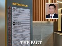 [주간사모펀드] 남양유업 매각 대금 안 치른 한앤컴퍼니…'새판 짜기' 제동