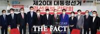 김경수 전 경남지사 실형받자 여야권, PK 민심 쟁탈전 '후끈'