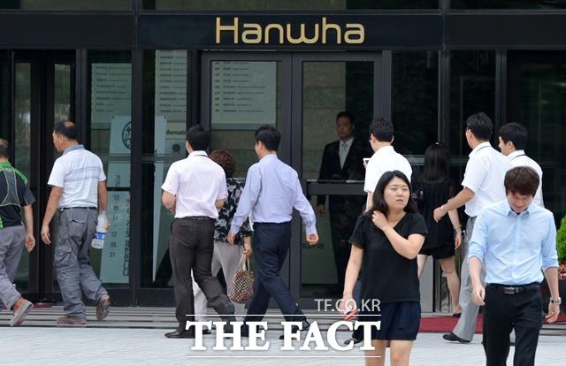 한화그룹은 김승연 회장 취임 이후 40년 동안 총자산 7548억 원에서 217조 원으로, 매출액 1조1000억 원에서 65조4000억 원으로 큰 성장을 이뤘다. /더팩트 DB
