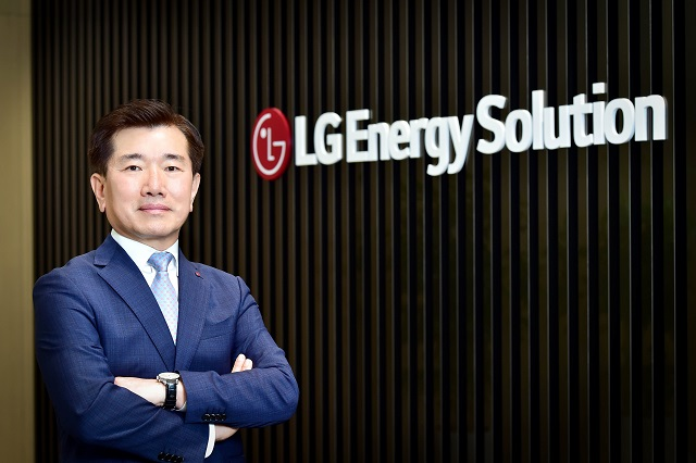 LG에너지솔루션 ESG 비전 발표…'2050년 온실가스 배출 제로(0..