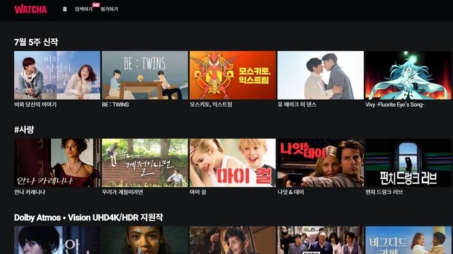 왓챠, MBC 자회사 '블렌딩'과 합병…'음악 사업 역량 강화'