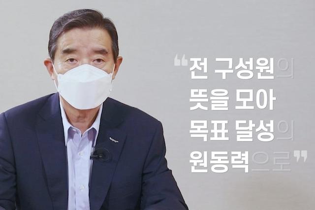 김윤 삼양그룹 회장 '핵심 사업 재편으로 뉴노멀 시대 대응'
