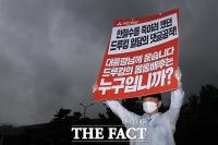 '드루킹 배후는 누구입니까!'…안철수, 청와대 앞 1인 시위 [TF사진관]