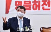 '당심잡기' 나선 윤석열, 초선의원과 '화기애애' [TF사진관]