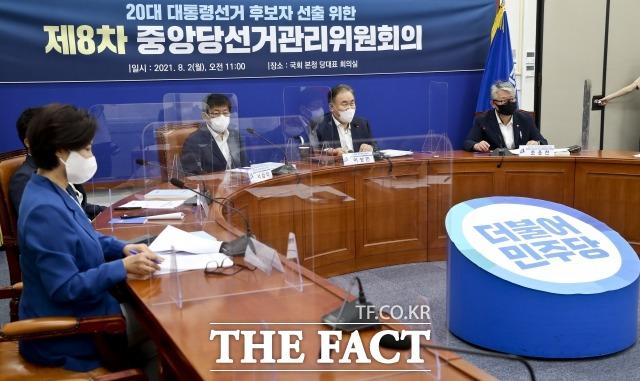 당 지도부는 당 경선 후보 간 공방에 한발 내빼는 듯한 모습이다. 지난 2일 서울 여의도 국회에서 열린 제8차 중앙당선거관리위원회의 모습. /이선화 기자