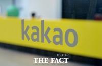 최근 3개월간 카카오 계열사 13개 늘렸다…대기업 중 최다