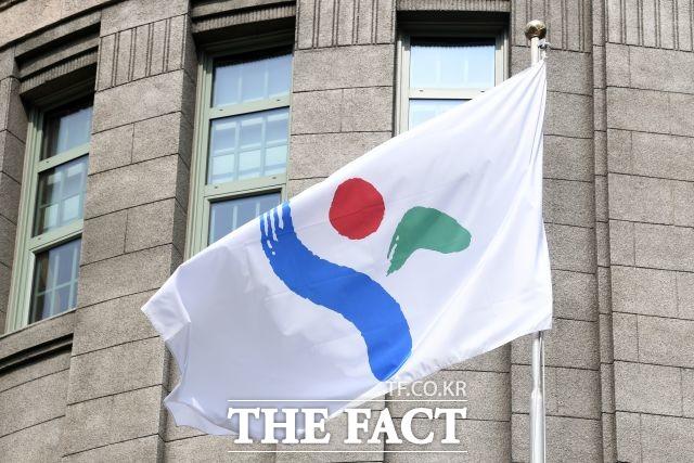 서울시는 지자체 최초로 체납세금 징수 전담조직인 38세금징수과를 신설했으며 올해 20주년을 맞았다. /남용희 기자