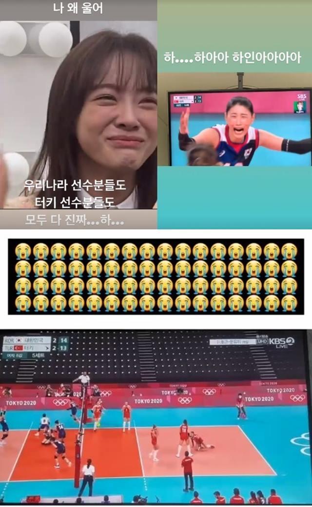 김세정과 세븐틴 승관이 자신의 SNS를 통해 여자 배구 경기를 본 뒤 감격한 모습을 공개했다. /김세정 승관 SNS